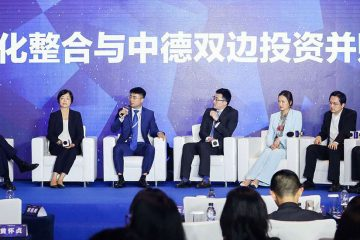 6. Chinese Cross-border Investment and M&A Summit